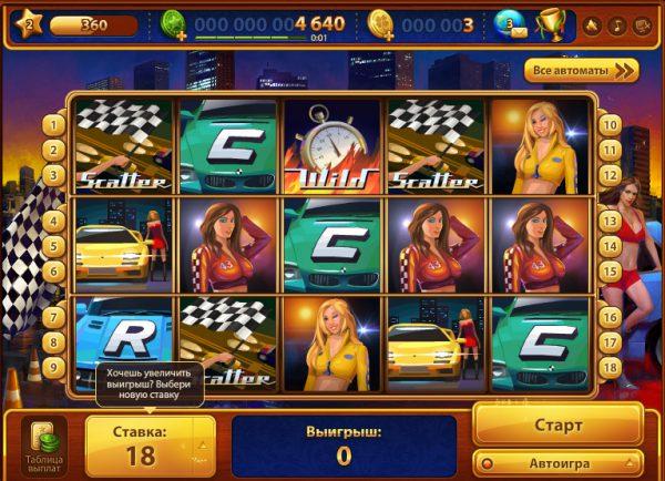 Почему люди играют в азартные игры и иногда совсем не