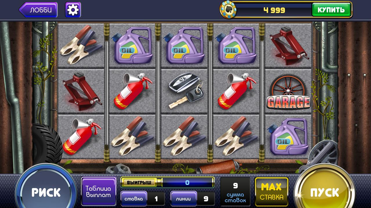 Азартные игры слот машины без регистрации игровые автоматы пираты бочки